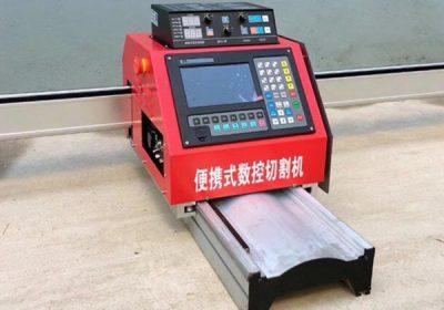 CNC portativ metal plazma kəsmə maşını